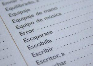 スペイン語単語