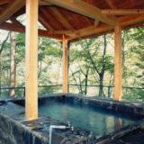 簡単なスペイン語で日本人のお風呂に入る習慣を説明しよう!
