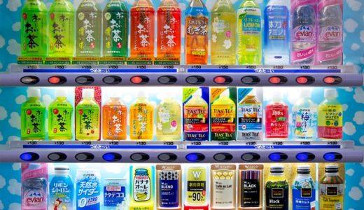 自動販売機をスペイン語で説明するには?