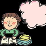日本の義務教育について簡単なスペイン語で説明してみよう!