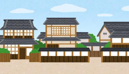 日本の家の特徴を簡単なスペイン語で説明してみよう!