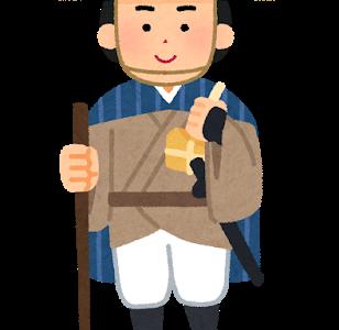 歌川広重について簡単なスペイン語で説明してみよう!