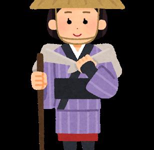 浮世絵のテーマ「東海道五十三次」を簡単なスペイン語で説明してみよう!