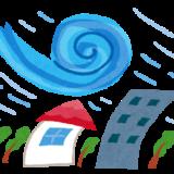 日本の台風シーズンについて簡単なスペイン語で説明してみよう!