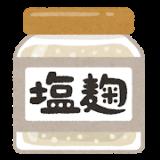 塩麹について簡単なスペイン語で説明してみよう!