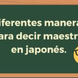 ¿Cómo se dice maestro en japonés?
