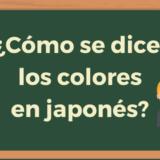 Los 16 tipos de colores básicos en japonés